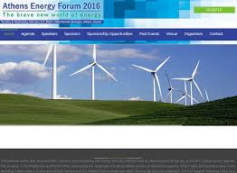 Athens Energy Forum