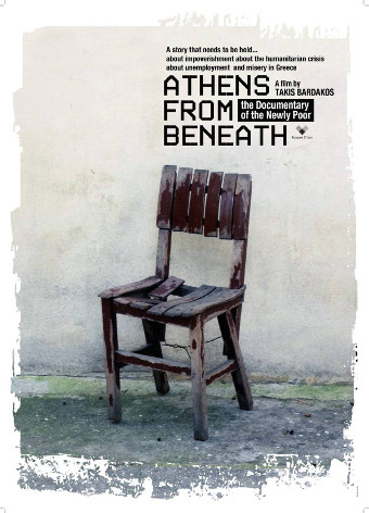 Athensfrombeneath1