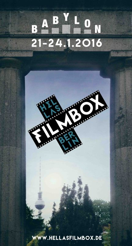 FILMBOX VERTICAL
