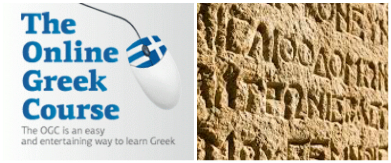 LearningGreek2