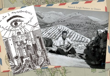 paddy in greece cooper invitation