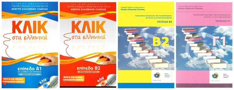 routbookcollage
