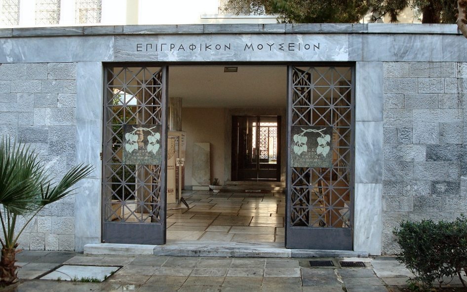 Epigraphical Museum of Athens