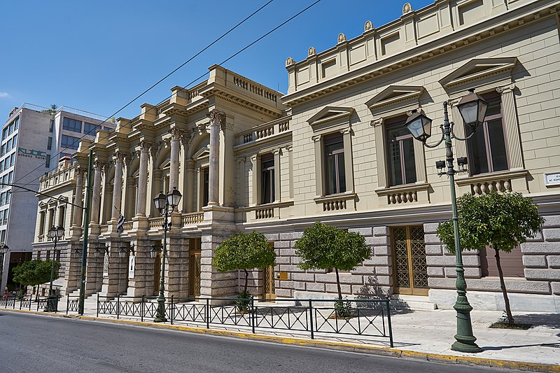 800px The building of the National Theatre of Greece on Agiou Konstantinou Street on August 16 2020